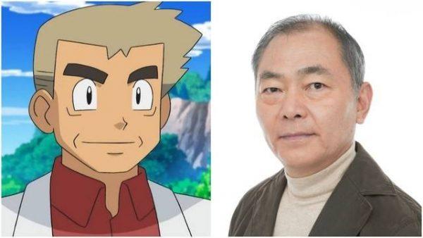 Muere en 67 Unsho Ishizuka, la voz del profesor Oak en & # 039; Pokémon & # 039;